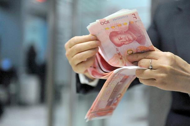 China ,Währung,USA ,News